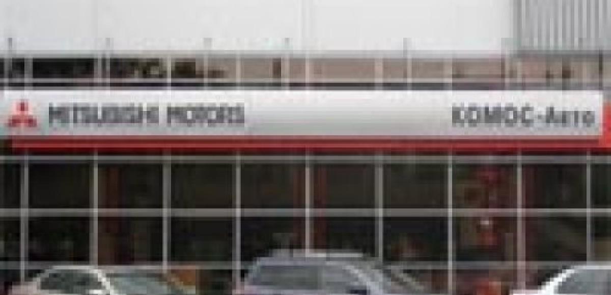 Новый дилерский центр Mitsubishi Motors в Ижевске