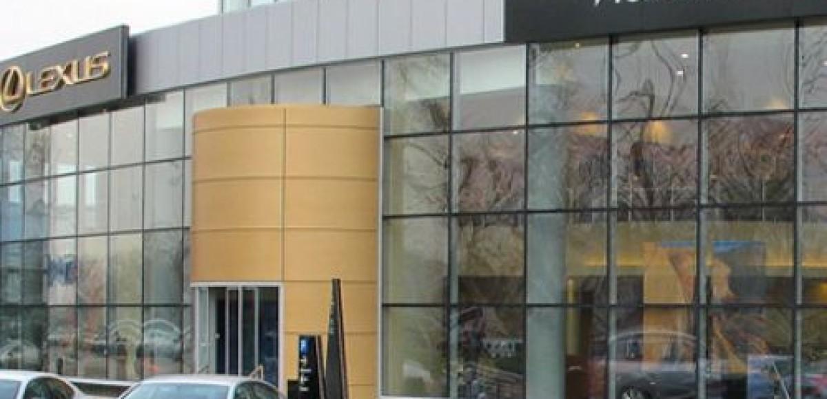 Специализированному дилерскому центру «Лексус-Измайлово» исполнился год