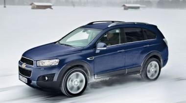 «Автотор» планирует начать производство внедорожников Opel Antara и Chevrolet Captiva