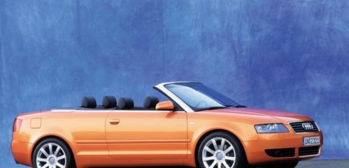 Audi A4 Cabriolet. Праздник будней