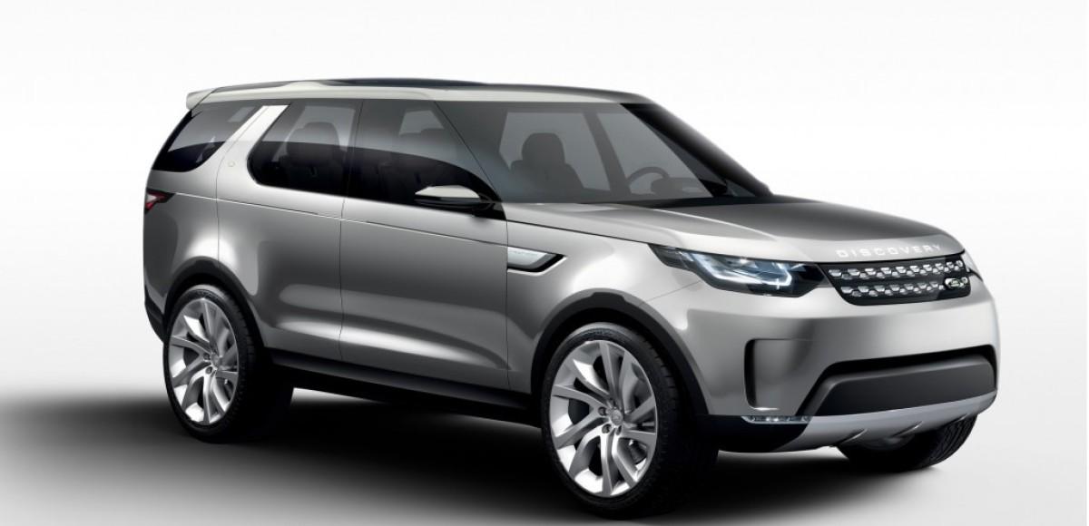 Land Rover показал будущий Discovery