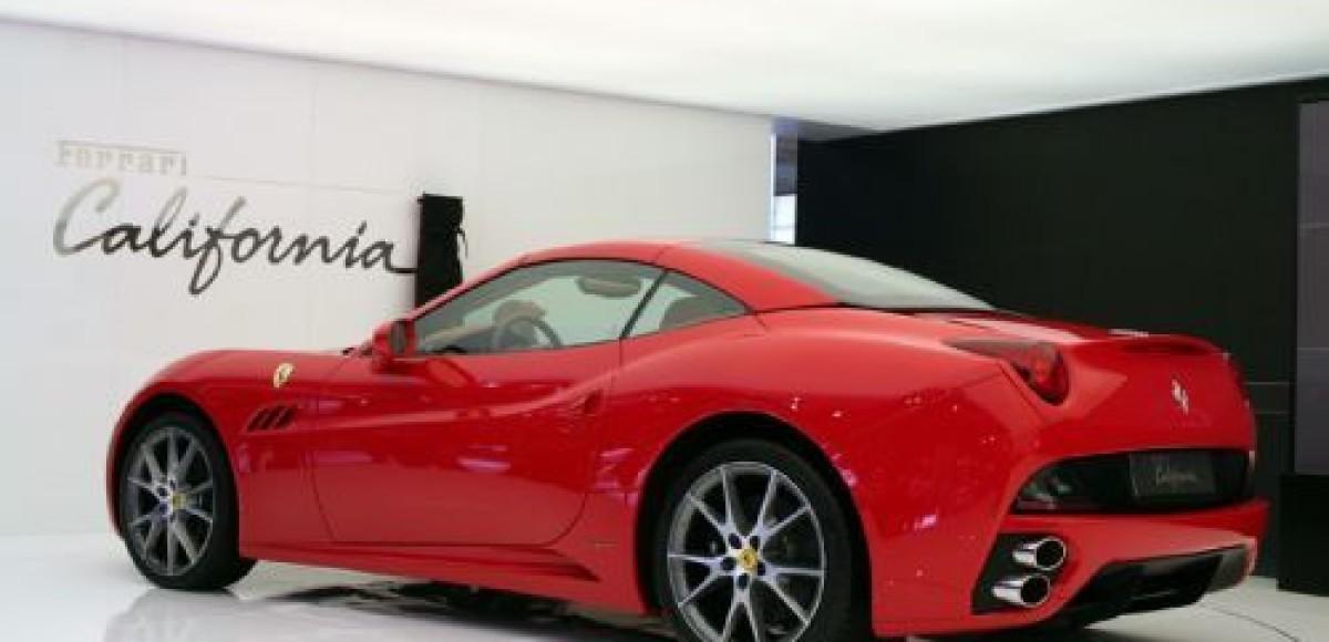 Собери и раскрась Ferrari California