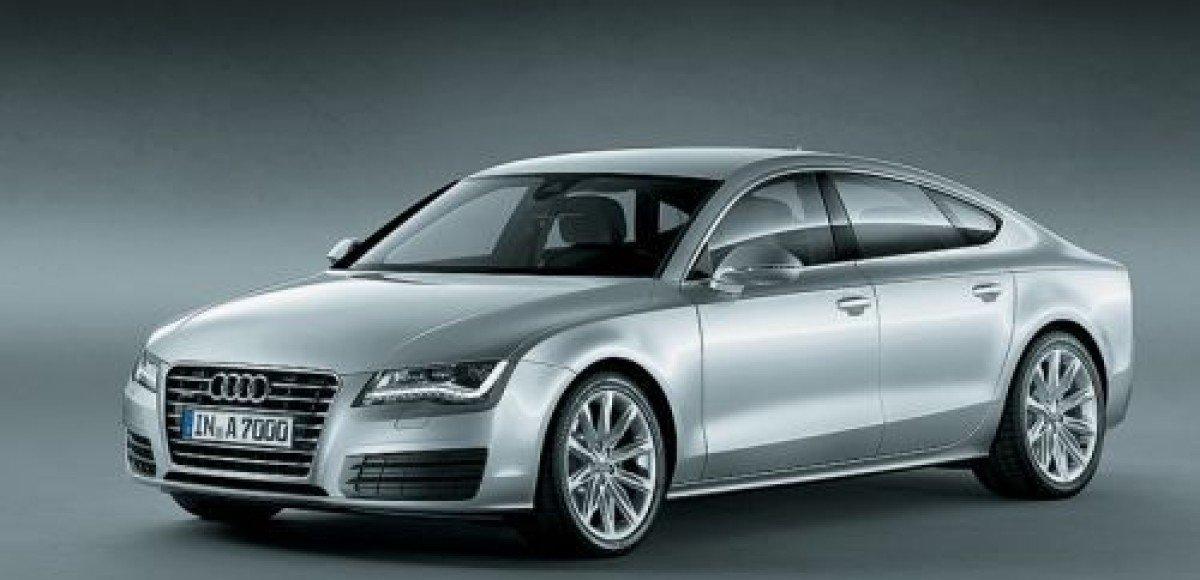 Audi A7 Sportback. Девять ярдов