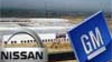 Nissan и GM определились со сроками запуска производства автомобилей в России