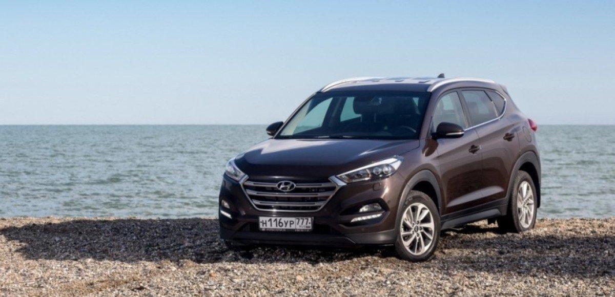 Hyundai Tucson стал доступнее