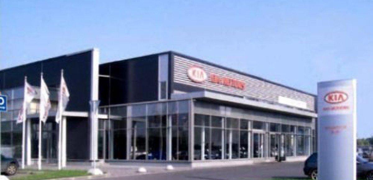 Автоцентр «Открытая дорога» в Санкт-Петербурге признан лучшим дилером KIA по сервисному обслуживанию