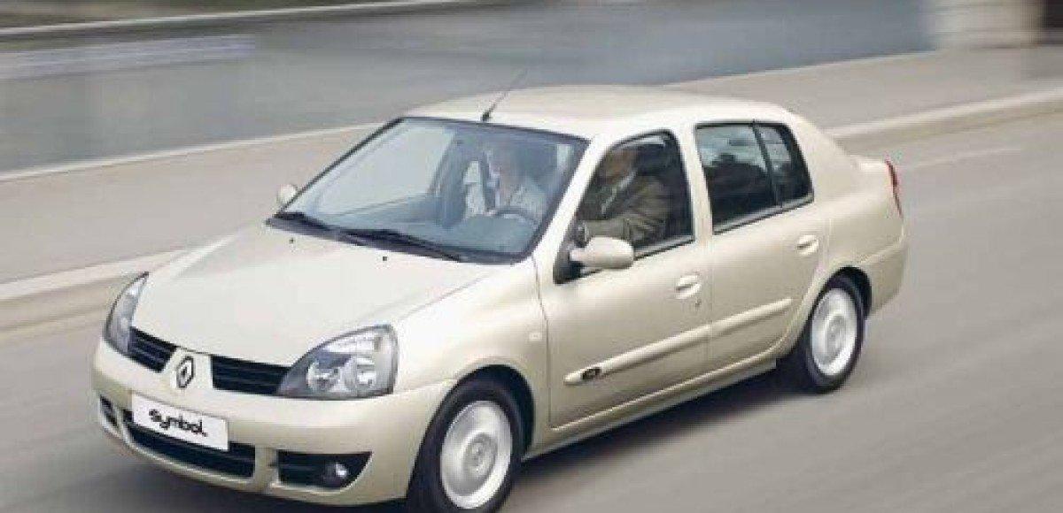Renault Symbol назван «автомобилем года» в Восточной Европе