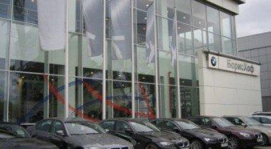 «БорисХоф» приглашает на День открытых дверей, посвященный новому BMW 5-й серии