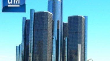 General Motors и Chrysler. Один шаг до банкротства
