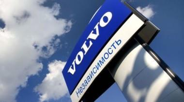 «Независимость» — лучший дилер Volvo