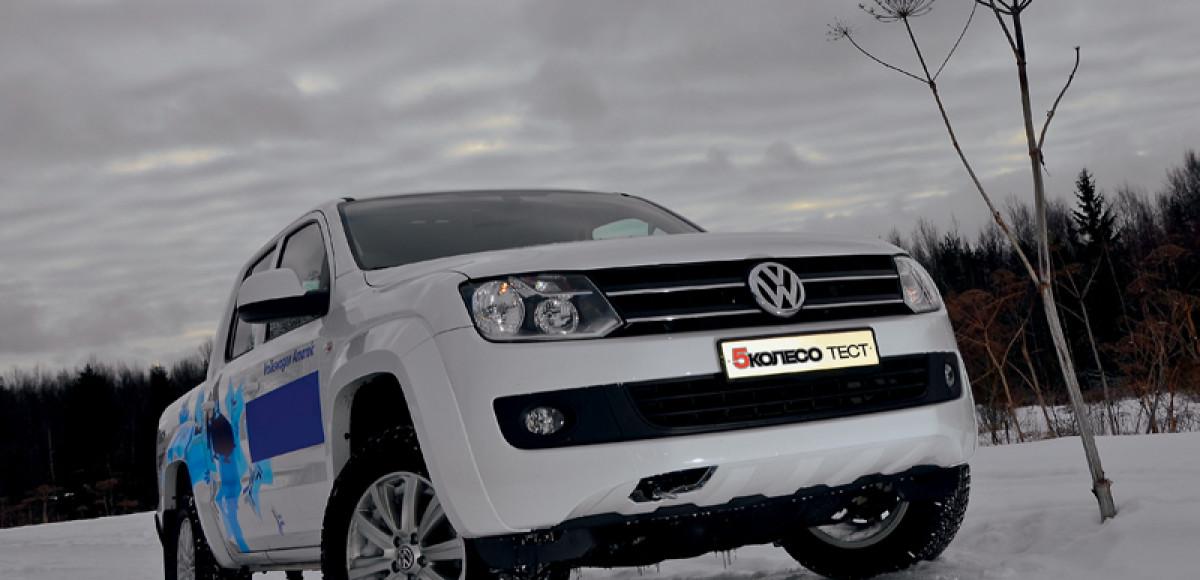 Volkswagen Amarok. Исключение из правил