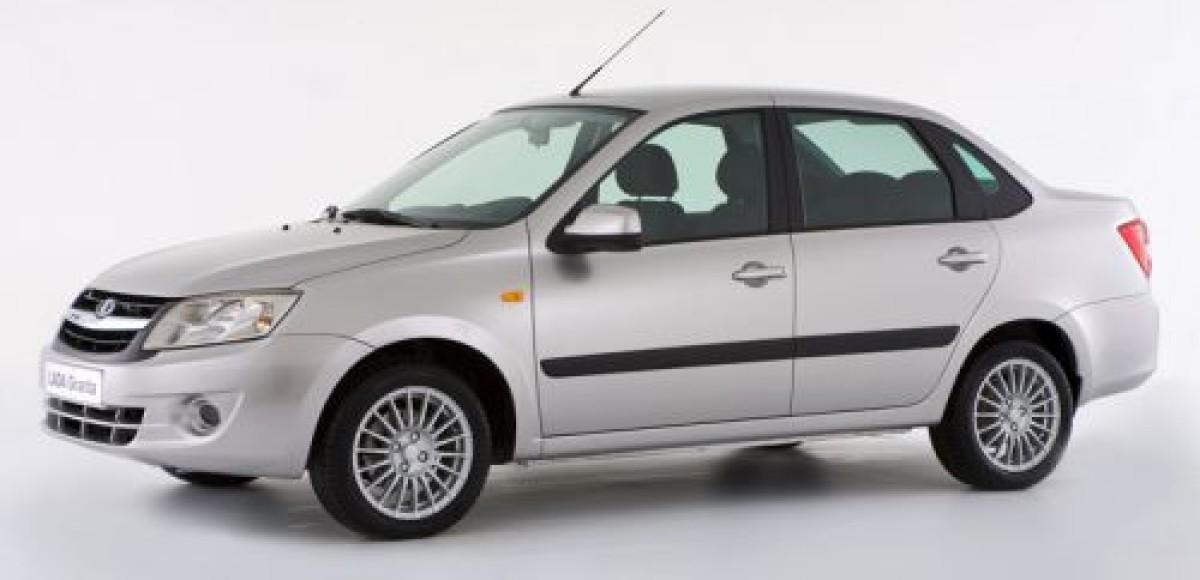 «АвтоВАЗ» начал предсерийную сборку бюджетной Lada Granta