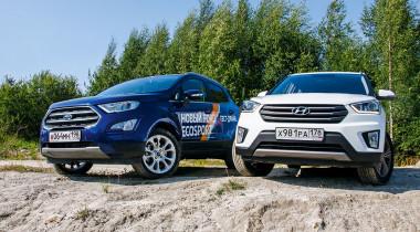 Ford EcoSport против Hyundai Creta. Альтернативы ли?