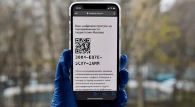 Как продлить цифровой пропуск в Москве до 14 июня