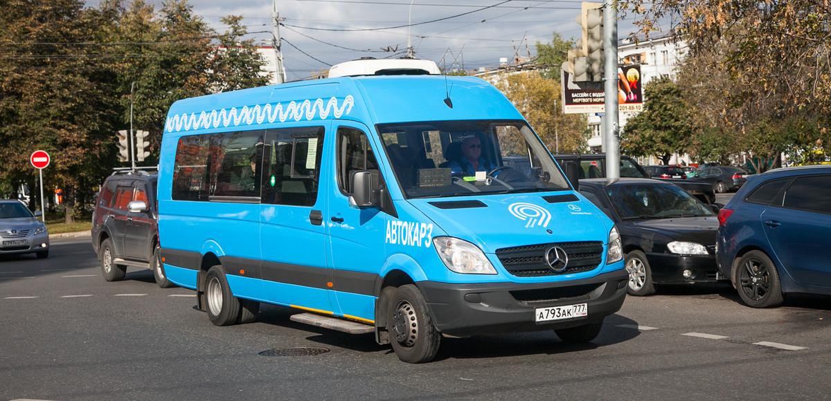Прощай, маршрутка: как изменилась столичная сфера пассажирских перевозок