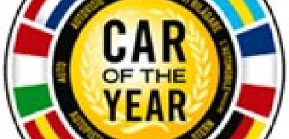 «Автомобиль года в Европе». Претенденты названы