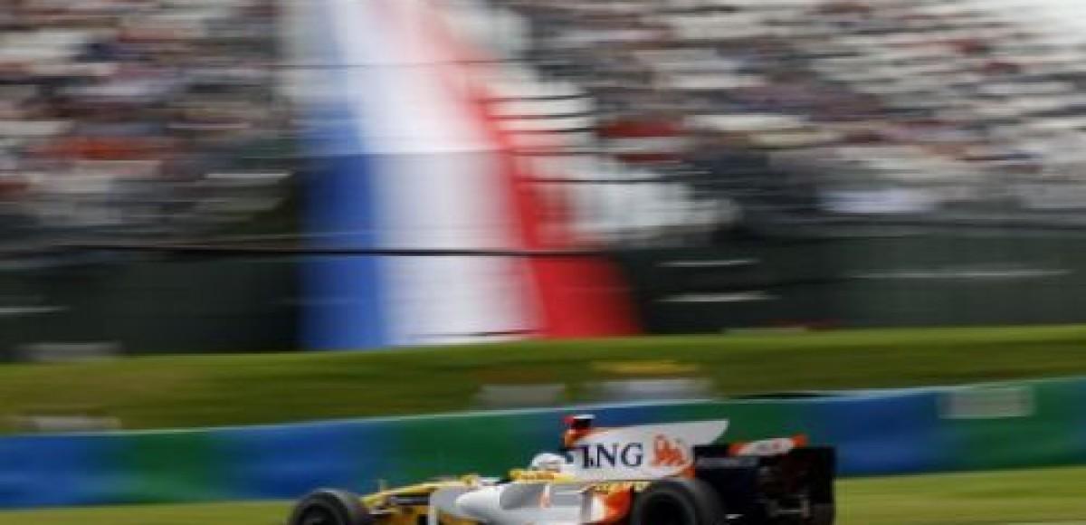 Франция решает судьбу своего Гран-При