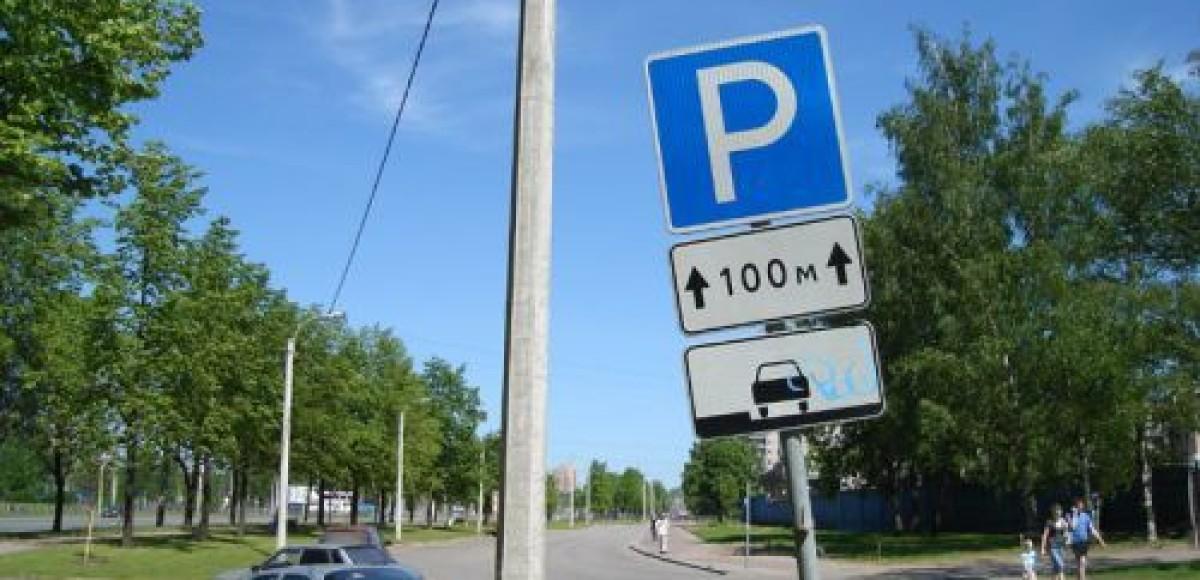 ФАС возбудила дело о завышении цен на автостоянках в «Домодедово»