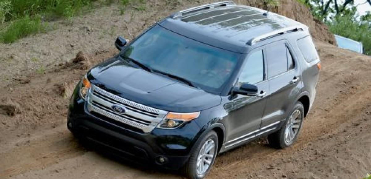 Ford начнет выпуск внедорожников Explorer в России