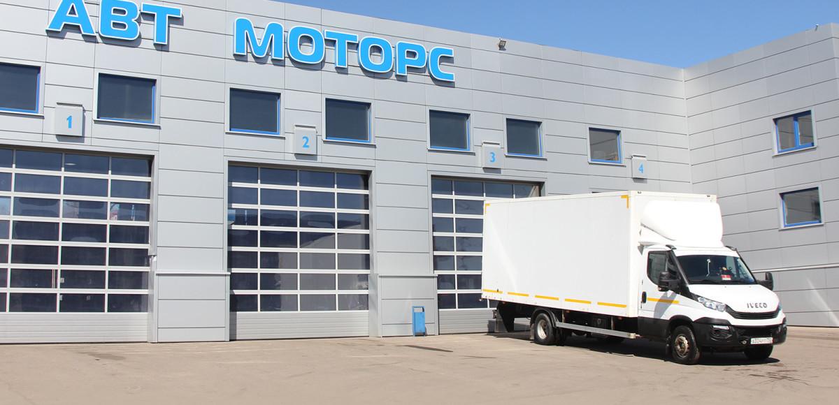 Испытание моторного масла Nexpro by Iveco: что покажет тест?