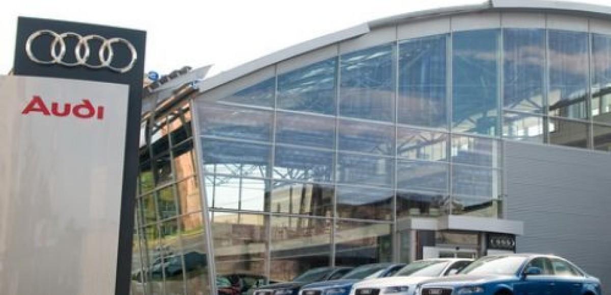 В центре Петербурга открылся крупнейший в России дилерский центр Audi