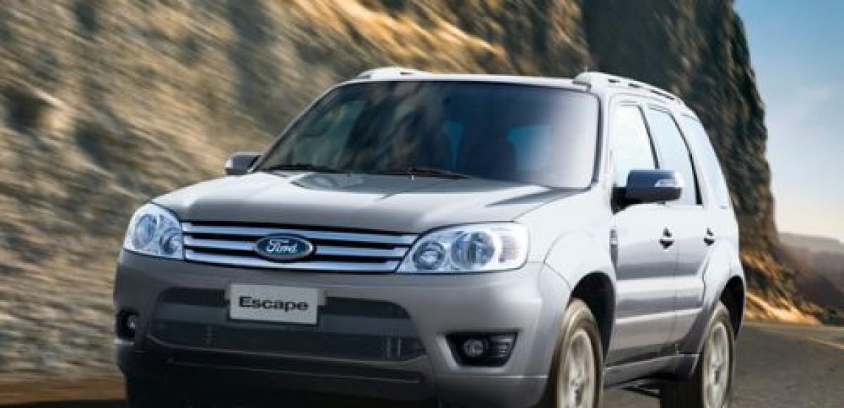 Компания «Независимость» предлагает скидки на автомобили Ford