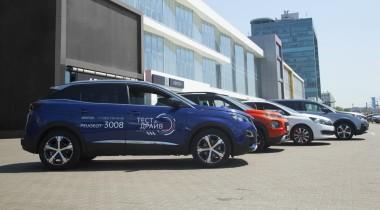 Avilon теперь с Peugeot и Citroen