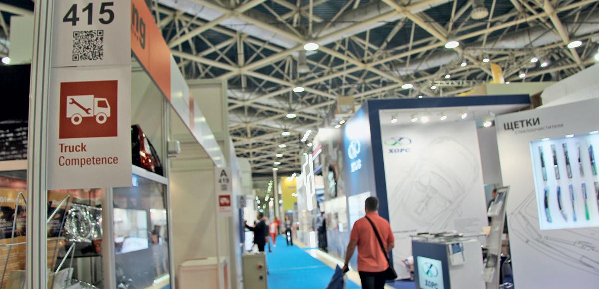 Перспектива позитива: выставки MIMS Automechanika Moscow и «Интеравто»