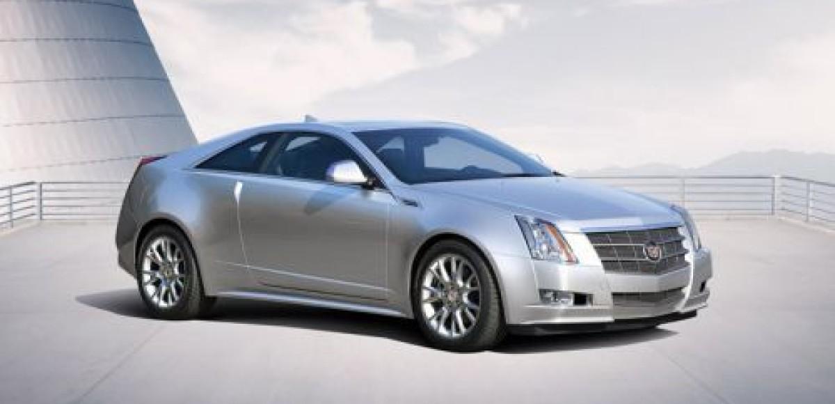 В России стартовали продажи Cadillac CTS Coupe