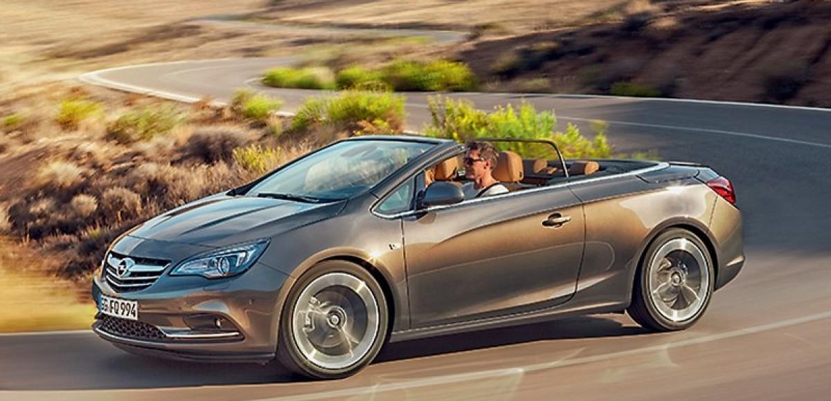 Opel Cascada. Классовые различия