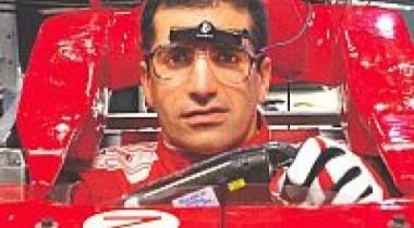 Ferrari создала новый тренажер