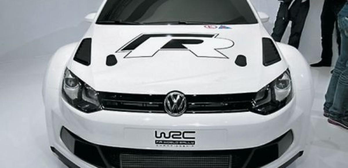 WRC. Выбор сделан