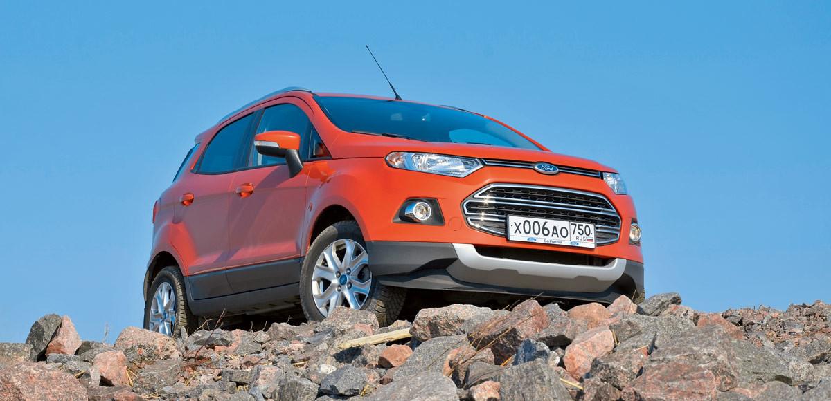 Ford EcoSport. Право на успех