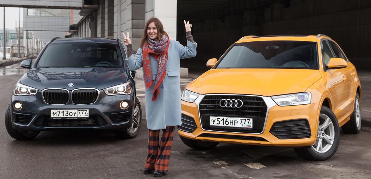 BMW X1 против Audi Q3. Большие амбиции