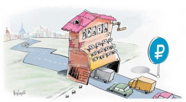 Удар кирпичом и рублем: станет ли въезд в города платным