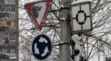 Круговое движение снижает смертность на дорогах