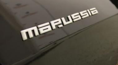 Автомобили Marussia будут изготавливать в Европе