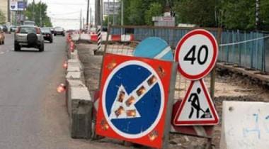 В Санкт-Петербурге ограничивается движение транспорта
