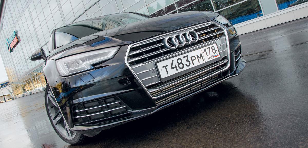Audi A4. Деликатность и честность