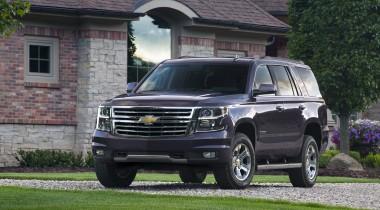 Chevrolet Tahoe с выгодой до 600 000 рублей