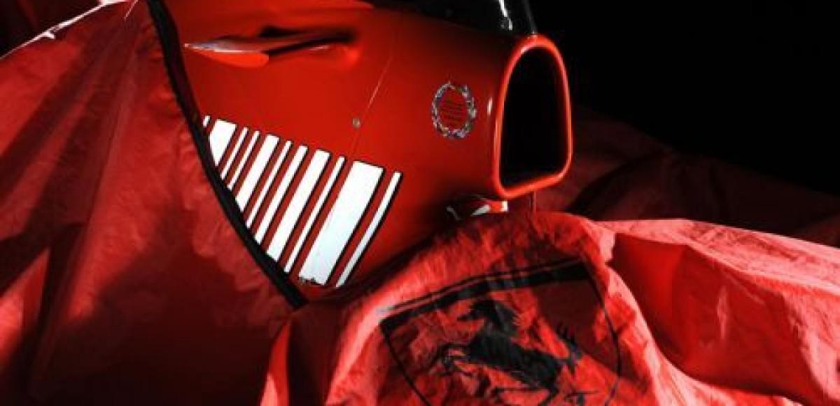 Ferrari: Сделка с Santander будет объявлена в Монце официально?
