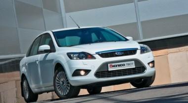 «Автомир», Брянск, объявляет о снижении цен на автомобили Ford