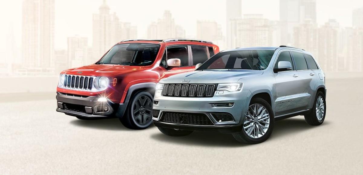 Как купить Jeep с выгодой до 180 000 рублей
