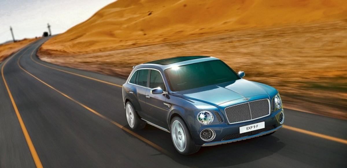 Bentley EXP 9 F. Жажда наживы
