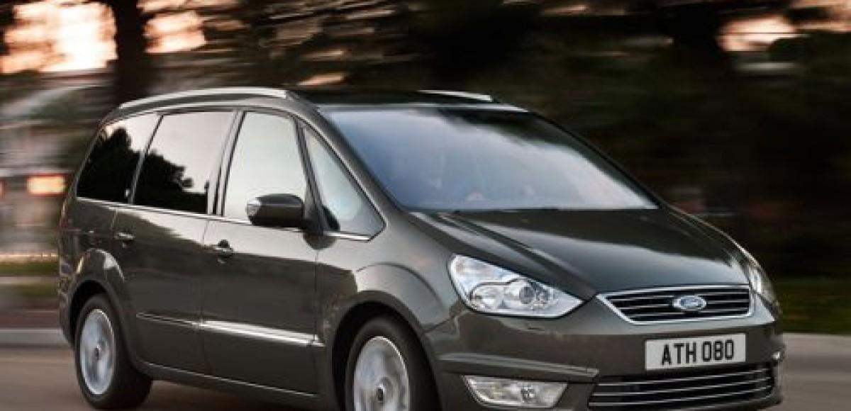 Дилеры Ford в России приступили к приему заказов на новые Ford S-Max и Ford Galaxy