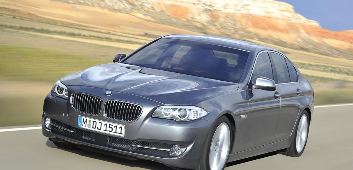 В России стала доступной обновленная BMW 5-series