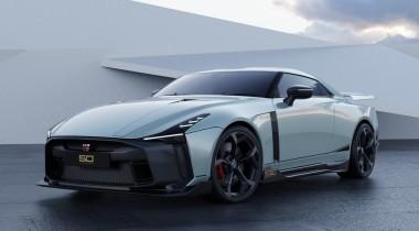 Серийный Nissan GT-R50 покажут весной