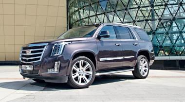 Cadillac Escalade. Ваше сиятельство