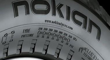 Nokian Hakkapeliitta 5. «Пятерка» к юбилею