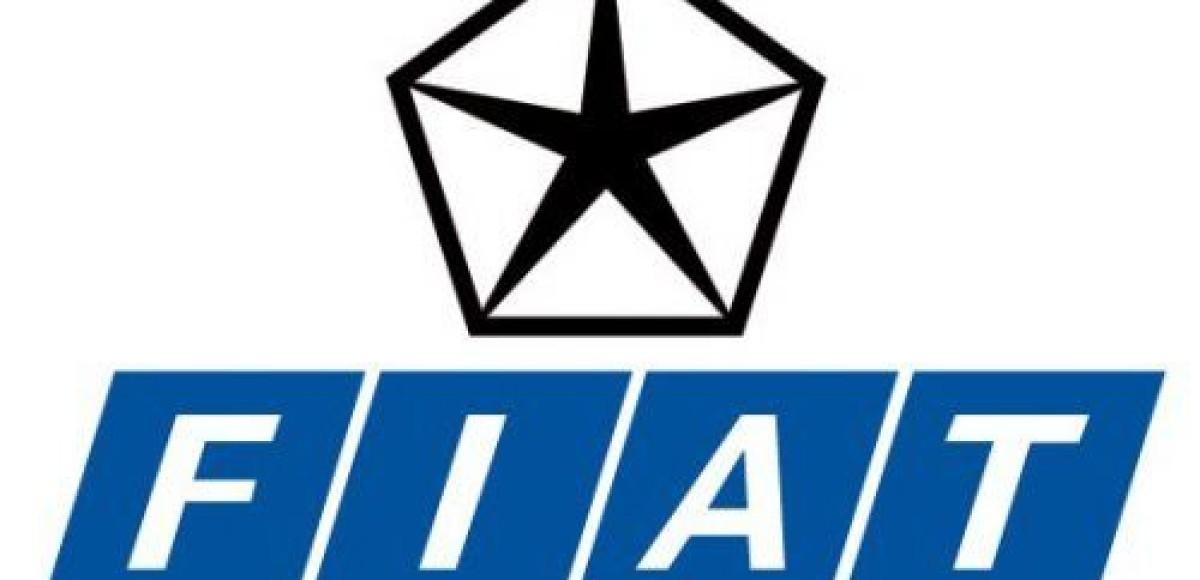 Chrysler Group LLC и Fiat заключали соглашение о глобальном стратегическом альянсе